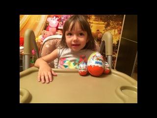 Киндер сюрприз MAXX большое яйцо с сюпризом открываем игрушки  Giant Kinder Surprise egg toys