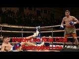 Martin Joseph Ward vs Maxi Hughes Live Boxing Tv Stream