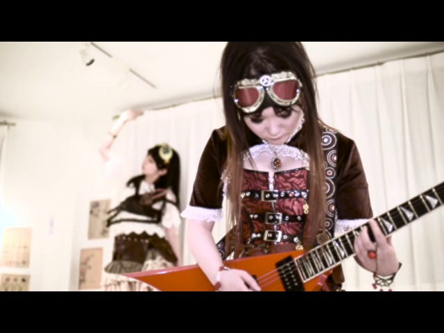 Romancer (Original)Full Ver.-FATE GEAR- Girl Band from JAPAN