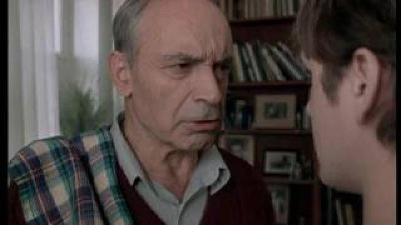 Дни Ангела (2 серия) (2003) мини-сериал