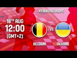 Belgium v Ukraine - Live - FIBA U16 Women's European Championship 2017 - DIV B