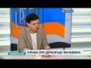 Справа про держзраду Януковича - юридична трагедія?
