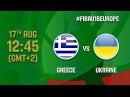 Greece v Ukraine - Live - Quarter-Final - FIBA U16 European Championship 2017 - DIV B