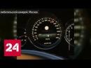 Гонки на 300 километров час в сети опубликовали очередной скоростной заезд по шоссе
