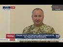 ФСБ пыталась завербовать бывших участников АТО для совершения провокаций на территории РФ, - Грицак