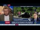 Геращенко о ДТП при участии авто Петра Дыминского: Следствие будет рассматривать дело непредвзято
