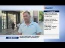 На Житомирщині затримали кримінального авторитета
