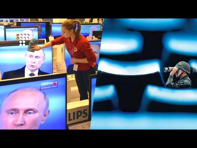 Блокування антиукраїнських каналів, інформація як зброя
