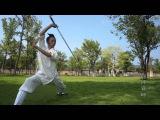 Wu Dang Kung Fu Sword