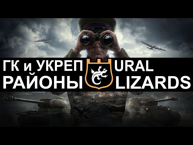 URFO vs. ETRUS - Хайвей [18] 60 FPS