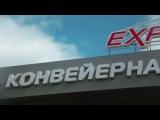 Конвейерная мойка WashTec SoftLine Vario в Челябинске