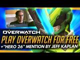 Overwatch 'Not As Soon As You Think' Jeff Kaplan on Hero 26 + FREE WEEKEND