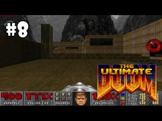 The Ultimate Doom прохождение игры - E1M7: Computer station (All Secrets Found)