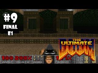 The Ultimate Doom прохождение игры - E1M8 Финал E1: Phobos anomaly (All Secrets Found)