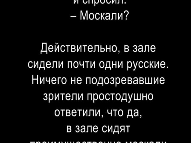 Молотов Коктейль - Говорит Киев / К. Г. Паустовский - из Повести о жизни.