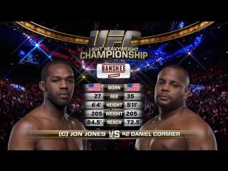 Джон Джонс против Даниэля Кормье / Jon Jones vs Daniel Cormier