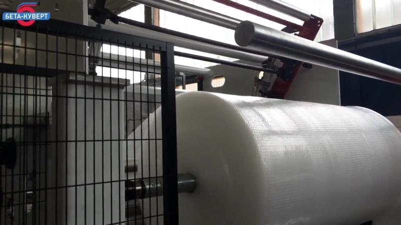 Производство воздущно пузырьковой пленки