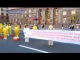 Киев.27 мая,2017.Празднование Дня Киева (видео Ивана Проценко)