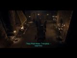 2012 Пустая корона - The Hollow Crown 1x02  Henry IV p. I