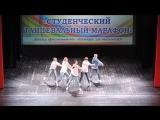 Танцевальный кавер коллектив NEON - Неон