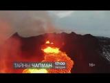 Тайны Чапман 14 июля на РЕН ТВ