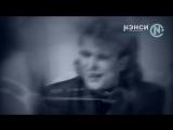 Нэнси - Как Любил Я Тебя... (Official)