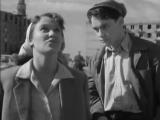 «Улица молодости» (1958) - драма, реж. Феликс Миронер