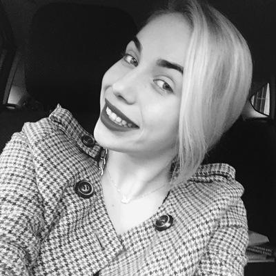 Юлия Галынская