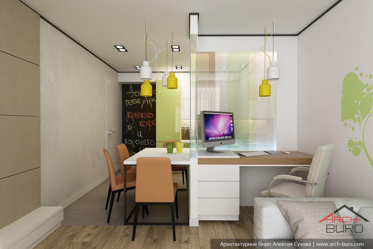 Кухня-гостиная 20 м.