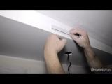 Подсветка для потолка своими руками! Просто, быстро, дешево