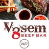 Beef Bar Vosem