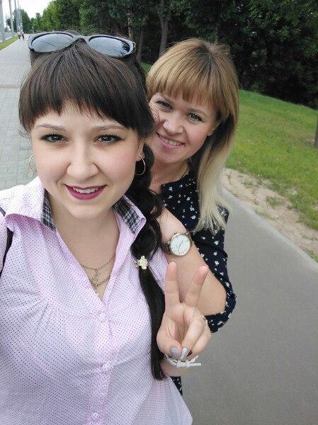 Фото №456241258 со страницы Кристины Фурсовой