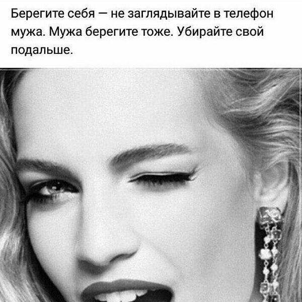 Фото №456241259 со страницы Кристины Фурсовой