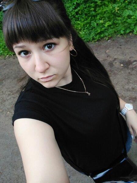 Фото №456241267 со страницы Кристины Фурсовой