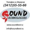 Звуковое, световое оборудование, муз.инструменты