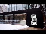 Vander Park (от 10.12.2016)
