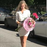 Виктория Красовская  Принцесса