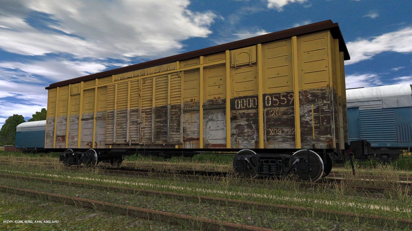 TRS: Крытый вагон № 00000559