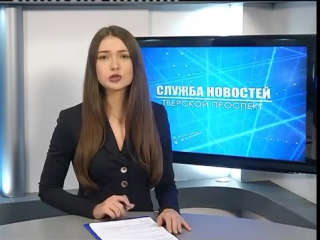Репортаж о региональном этапе конкурса «Молодой предприниматель России 2015»