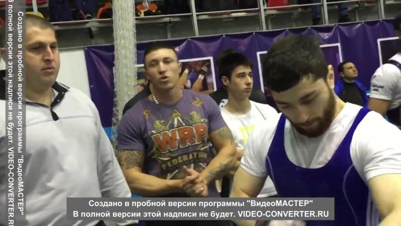 Куготов Султан 150кг с в 65 5кг Рекорд России АСМ Витязь