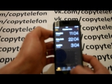 iPhone 7 - 4990руб.