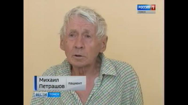 Более 4 000 человек из отдалённых районов Томской области проверили работу своего сердца портативным кардиографом