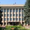 Администрация Никитовского района