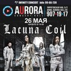 26.05 - Lacuna Coil (IT) - Aurora Concert Hall