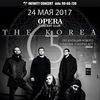 24.05 - The Korea - Opera (С-Пб)