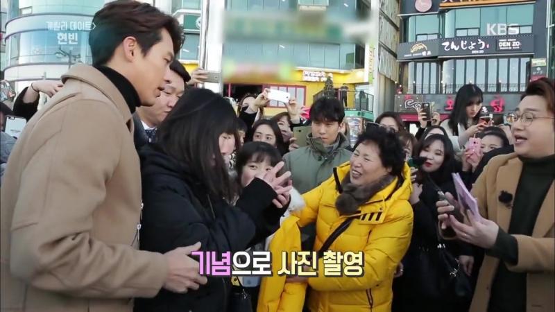 KBS 'Entertainment Weekly Guerilla Date', Hyun Bin. 2017.01.21