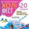 "Всеукраїнське товариство ""Кожен спроможен"""