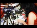 Яблочная вечеринка в Клубе Евгении Лисициной яблочнаявечеринка клублисициной ледлампа гельлаки