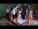 Выпускной танец 11 класс Sanna Nielsen- Undo