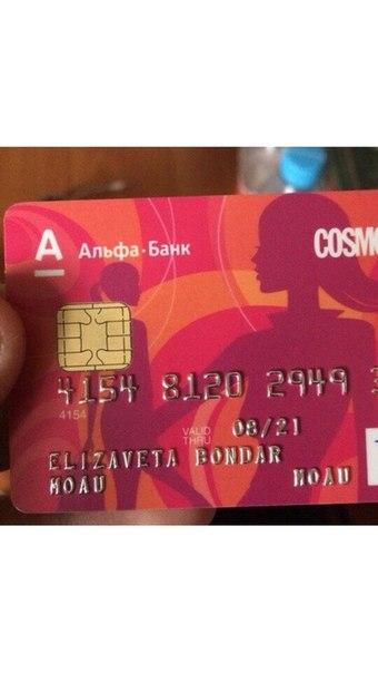 ОСТОРОЖНО МОШЕННИЦА!!!! Елизавета Бондарь кидает всех на деньги: я мас